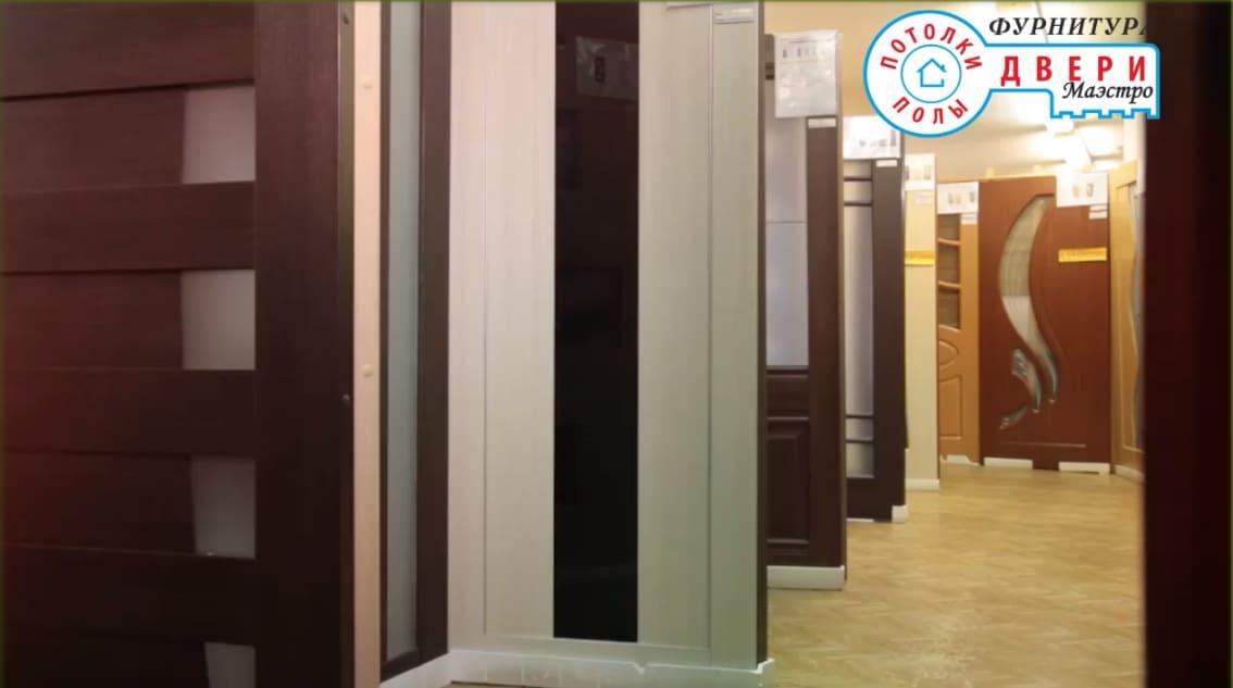 Входные и межкомнатные двери, дверная фурнитура, напольные покрытия, натяжные потолки