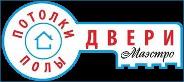 Логотип Маестро